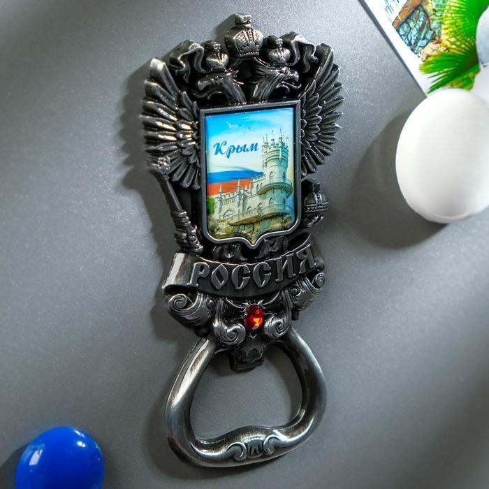 Магнит-открывашка в форме герба «Крым. Ласточкино гнездо»