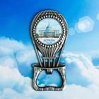 "Magnet opener ""balloon"" (Astana - residence of the) black. silver, 4.6 x 9.3 cm"