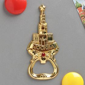 "Magnet opener ""Moscow"" gold, 4.3 x 10 cm"