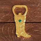 """Magnet opener """"Bashkortostan"""" gold, 4.2 x 8.5 cm"""