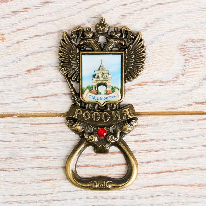 Магнит-открывашка в форме герба «Владивосток. Триумфальная арка»