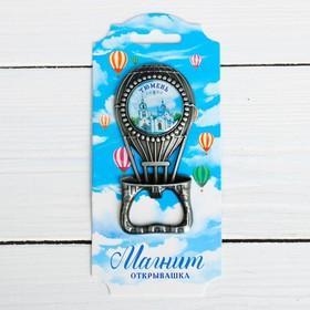 "Magnet opener ""balloon"" (Tyumen) black. silver, 4.6 x 9.3 cm"