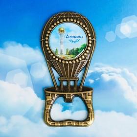 {{photo.Alt    photo.Description    'Магнит-открывашка «Астана. Бейтерек», под латунь'}}