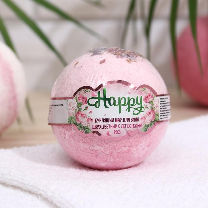Бурлящий шар для ванн двухцветный с лепестками роз, 130 г