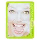 Гидрогелевая маска BeauuGreen для лица с фильтратом секреции улитки,  28 г