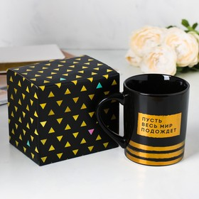 "Mug ""Let the whole world wait"", 400 ml"