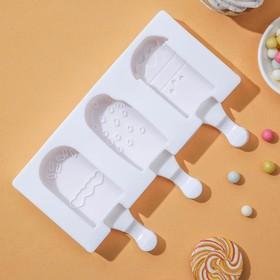 Форма для леденцов и мороженого «Эскимо со сладостями», 3 ячейки (7×4,2 см), 19,5×17,7 см, цвет МИКС