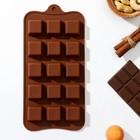 Форма для льда и шоколада «Шоколадные конфеты», 21,5×10×1,5 см, 15 ячеек, цвет МИКС