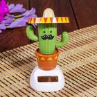 """Pendulum plastic solar cells """"Cactus in a sombrero"""" 11 × 5,5x6 cm"""
