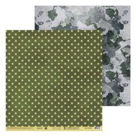 Бумага для скрапбукинга «Армейские звёзды», 30.5 × 32 см, 190 г/м