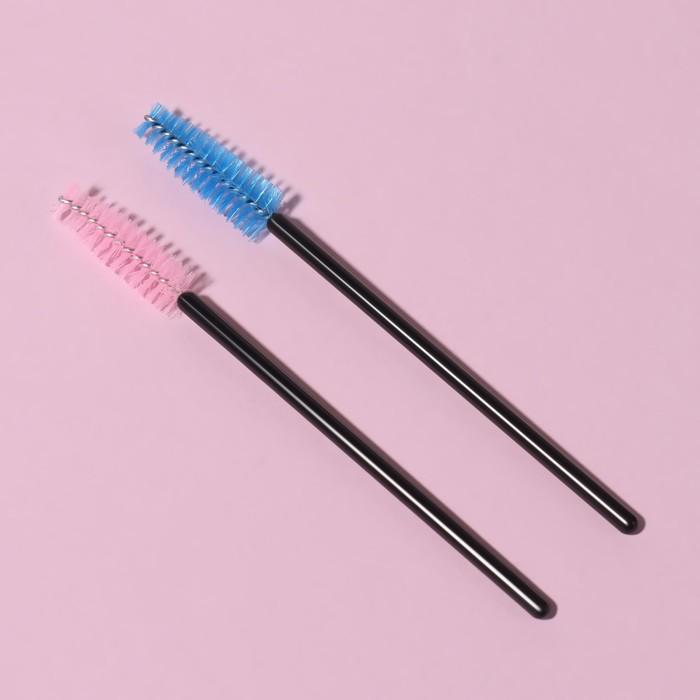 Набор щёточек для ресниц, 9,6 см, 2 шт, цвет чёрный/розовый/синий