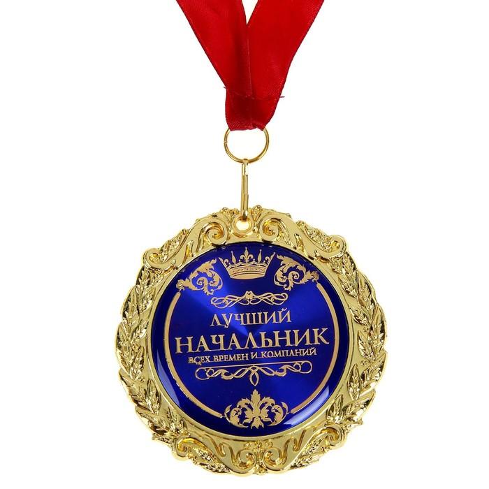 поздравление с медалью в спорте в прозе получите реальный домашний
