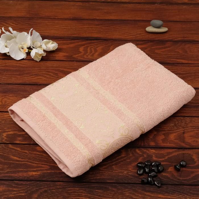 Полотенце махровое Sirma, 70х140 см, цвет цвет розовый.