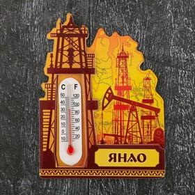 Магнит многослойный с термометром «ЯНАО» в Донецке