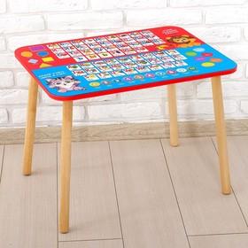 Стол с деревянными ножками «Алфавит 1»