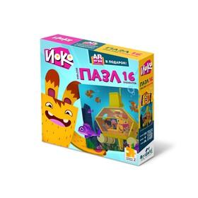 """Пазл """"Подводное приключение"""", 16 элементов + AR игра"""