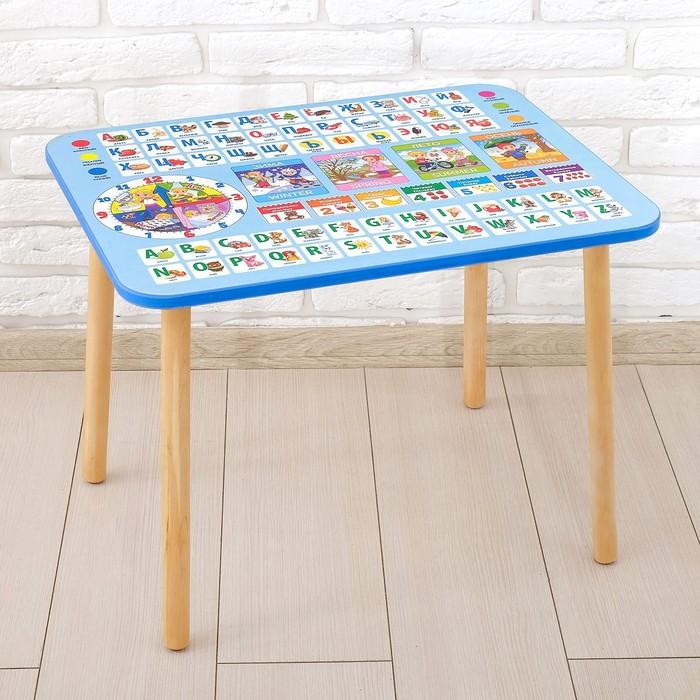 Стол с деревянными ножками «Алфавит 2»