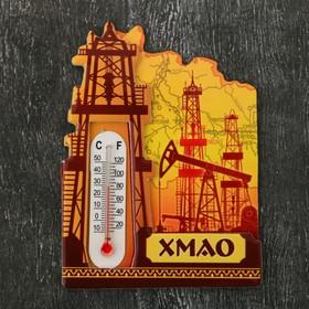Магнит многослойный с термометром «ХМАО» в Донецке