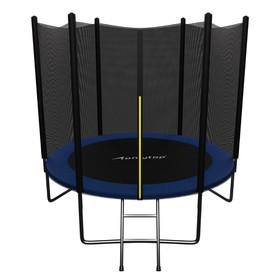 Батут 8 ft, d=244 см, с внешней защитной сеткой и лестницей, синий