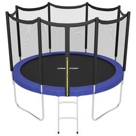 Батут 12 ft, d=366 см, с внешней защитной сеткой h=173 см и лестницей, цвет синий