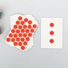 Обучающие карточки по методике Глена Домана «Изучаем счёт», 30 карт, А6 - фото 105496664