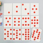 Обучающие карточки по методике Глена Домана «Изучаем счёт», 30 карт, А6 - фото 105496665