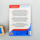 Обучающие карточки по методике Глена Домана «Изучаем счёт», 30 карт, А6 - фото 105496666