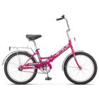 """Велосипед 20"""" Stels Pilot-310, Z011, цвет малиновый, размер 13"""""""