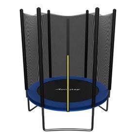 Батут 6 ft, d=183 см, с внешней защитной сеткой, синий