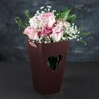 Переноска для цветов 13,5 х 13,5 х 23 см