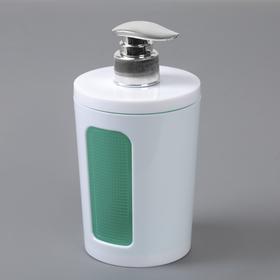 Диспенсер для жидкого мыла Scarlet, 330 мл, цвет прозрачно-мятный