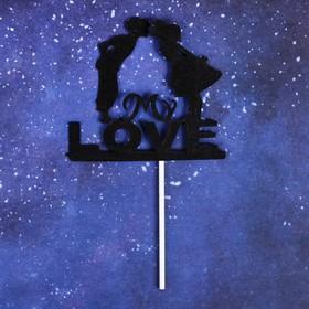 Топпер «Влюблённая пара», цвет чёрный