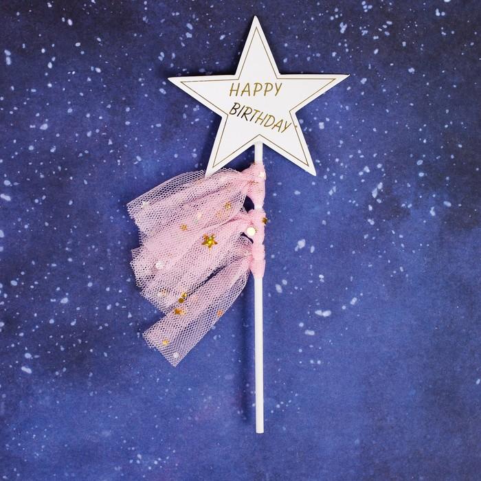 Слова для, открытки рождение звезды