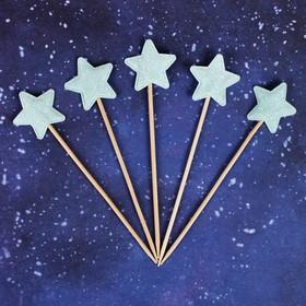 Топпер «Звезда», набор 5 шт., цвет голубой
