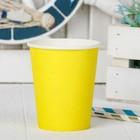Стакан бумажный однотонный, 230 мл, набор 6 шт., цвет жёлтый