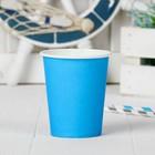 Стакан бумажный однотонный, 230 мл, набор 6 шт., цвет голубой