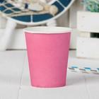 Стакан бумажный однотонный, 230 мл, набор 6 шт., цвет розовый