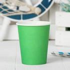 Стакан бумажный однотонный, 230 мл, набор 6 шт., цвет светло-зелёный