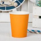Стакан бумажный однотонный, 230 мл, набор 6 шт., цвет оранжевый