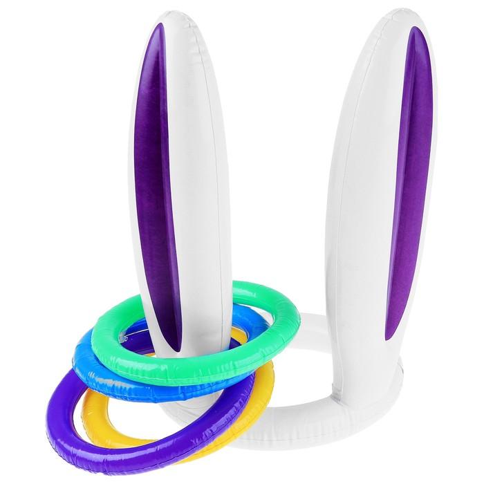 Игрушка надувная «Кольцеброс-заяц», 38 см, с 4 кольцами