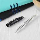"""Ручка, фонарик """"Ученье - свет"""" цвет черный"""