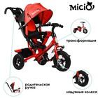 """Велосипед трёхколёсный Micio Classic Air, надувные колёса 10""""/8"""", цвет красный - фото 105546797"""