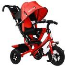"""Велосипед трёхколёсный Micio Classic Air, надувные колёса 10""""/8"""", цвет красный - фото 105546798"""