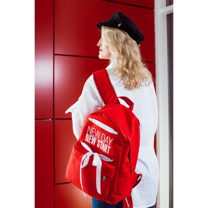 Рюкзак школьный, отдел на молнии, цвет красный