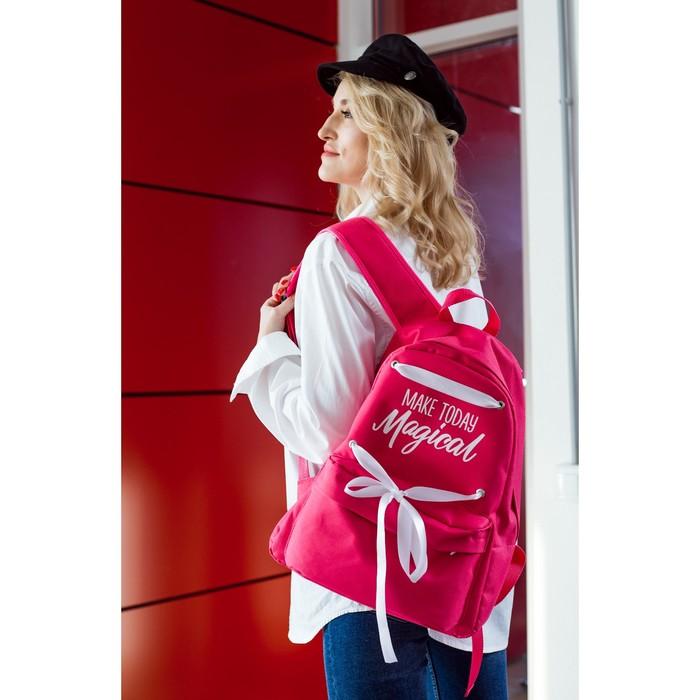Рюкзак школьный, отдел на молнии, цвет розовый