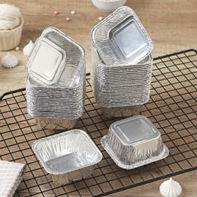 Набор форм для выпечки из фольги, 6×6×2 см, 50 шт