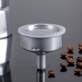 Фильтр-воронка для гейзерной кофеварки на 3 чашки, в комплекте с силиконовой прокладкой