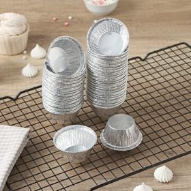 A set of forms for baking foil 6x3 cm, 50 PCs