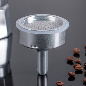 Фильтр-воронка для гейзерной кофеварки на 6 чашек, в комплекте с силиконовой прокладкой