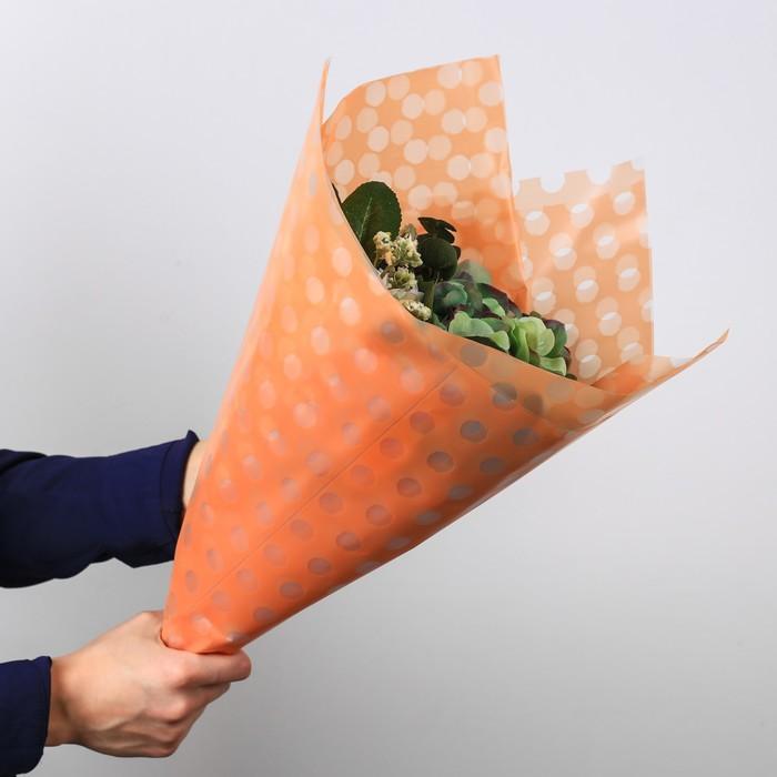 Пленка матовая для цветов в рулонах «Персиковая нежность», 0.68 × 8 м